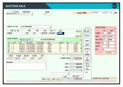 Single User Ezy Mandi Software With Day By Day Data Transfer Software