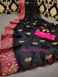 Mirror Work Pink Embroidery Saree, Dry clean, Saree Length: 6 m (with blouse piece)