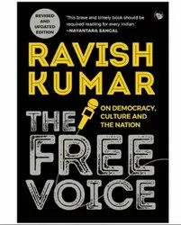 English The Free Voice Book
