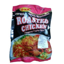 Vegetarian Roasted Chicken