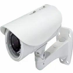 2MP CCTV Security Camera