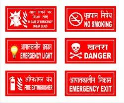 Danger Name Plate