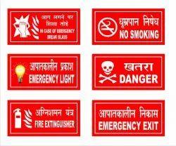 Danger Name Plate