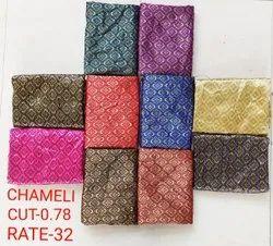 Chameli Jacquard Blouse Fabric