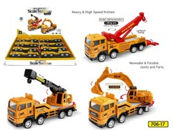 Wooden 706-17.... Friction Construction 3 Design Mix 8pcs Box