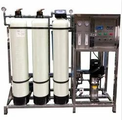 Industrial Water Purifier¿¿