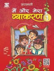 Hindi Class 1 Main Aur Mera Vyakaran Book, Ms Shalini Sharma