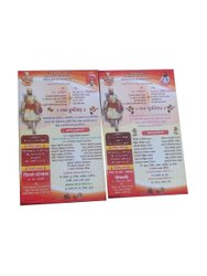 Upto 7 Days Paper Invitation Card Printing Service