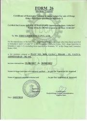Renewal of Drugs Mfg. Licence in FORM 26