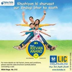 LIC Jeevan Anand