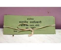 Green cotton chindi Official Envelope, Rectangle, Size: 3.5x27 Inch
