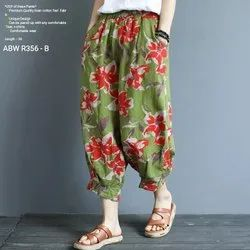 Floral Printed Casual Cotton Pant