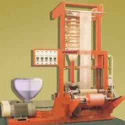 High Speed Blown Film Extrusion Plant