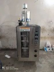 Automatic Milk Pouch Packing Machine Photo Sale