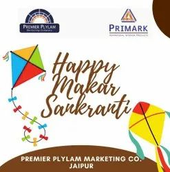 SANKRANTI CELEBTRATION