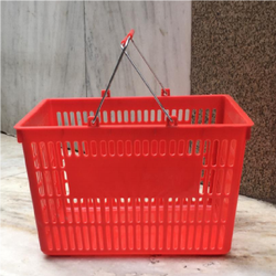 Imported Hand Basket