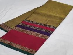 Casual Wear Brown Narayanpet Plain Mercerised Soft Cotton Saree, With Blouse, 6.3 m