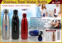 COLA Water Bottle