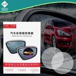 Car Side Mirror, Size: Medium
