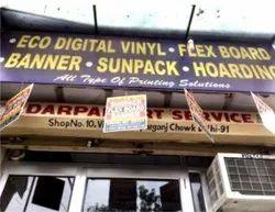 Flex Printing Services In Delhi / Ncr