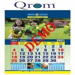 Table Calendar Printing Services