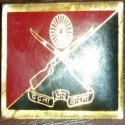 Army Military Badge
