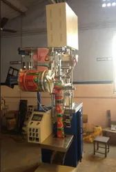 Oily Powder Packing Machine