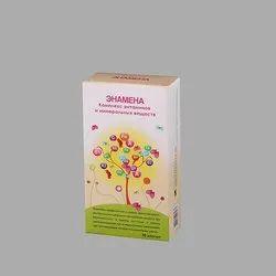 Cardboard Printed Pharma Packaging Box, 0-1 Kg