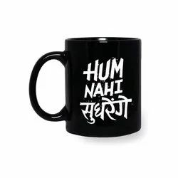 Hindi Dialogues Printed on Black Coffee Mug