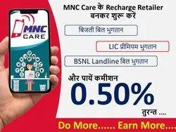 数字公用事业帐单和LIC Premium Payment服务,在潘印度