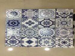 Designer Floor Tile