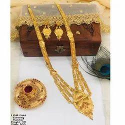 Nakshatra Bangles 1 Gm Gold Forming Rani Haar