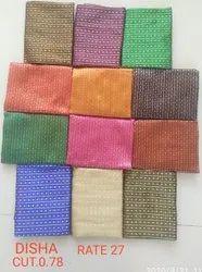 Disha Jacquard Blouse Fabric