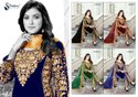 Ladies Designer Party Wear Suit
