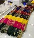Geortte Designer Embroidered Fabric- Top/Bottom/Dupatta