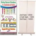 Roll Up Banner Stand With Printed Flex