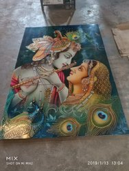 Radha Krishna Flute Images