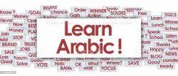 Learn Arabic Languages