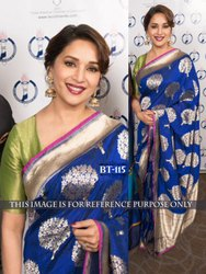 Party Wear Printed Banarasi Saree, With blouse piece, 5.5 m (separate blouse piece)