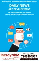 English Online Daily News App Solution - Incroyable Web Fixers, Development Platforms: Android