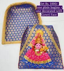 Decorated Muram / Bagina