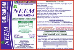 Organic Soil Application