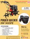 Varsha Power Weeder