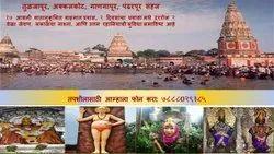 Pilgrim Tour Tuljapur, Akkalkot, Gangapur, Pandharpur 2 Days 1 Night Tour Packages