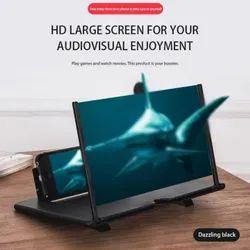Black Plastic F3 Type Mobile Screen Magnifier
