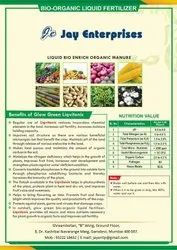 Agricultural Bio Organic Manures