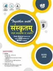Together With Sanskritam (Shemushi) Study Material Book