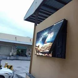 P6/ P4 MM Front Opening Outdoor LED Display