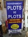Promotional Roll Up Banner Stand