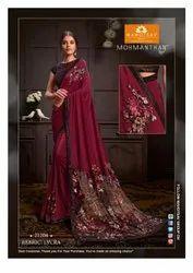 Mahotsav Launch Celeste Heavy Party Wear Fancy Designer Exclusive Saree Trader